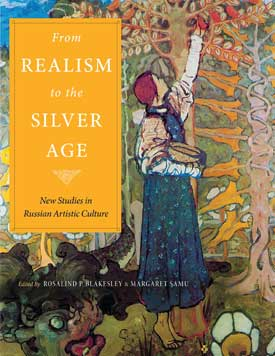 american realism new essays Realism and world politics  essays clearly demonstrate how profound and enduring waltz's influence has  3 bringing realism to american liberalism:.